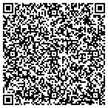 """QR-код с контактной информацией организации ООО Салон красоты """"Красотка"""""""
