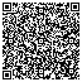 QR-код с контактной информацией организации ИП ЛабилПроф.
