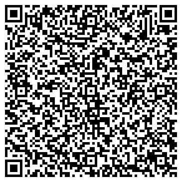 QR-код с контактной информацией организации Спецгидробурмонтаж, ООО
