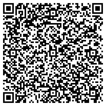 QR-код с контактной информацией организации ADI studio