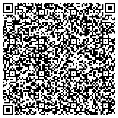 QR-код с контактной информацией организации ИП Гербалайф в Алматы и весь Казахстан, Россия, Кыргызстан, Узбекистан