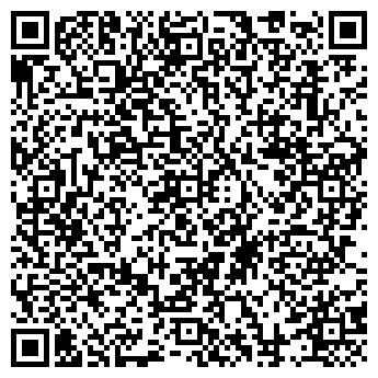 QR-код с контактной информацией организации ООО Трафик