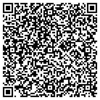 QR-код с контактной информацией организации тоо AVESTA TRAVEL