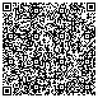 QR-код с контактной информацией организации ООО Асфальтобетонный завод. АБЗ