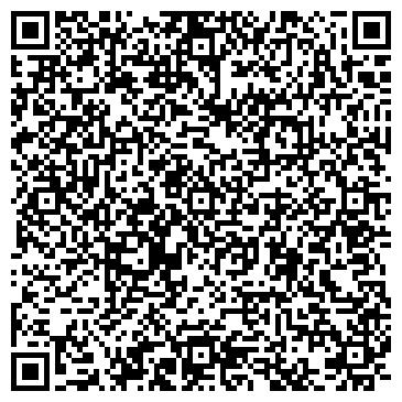 """QR-код с контактной информацией организации ООО """"Дастархан"""""""