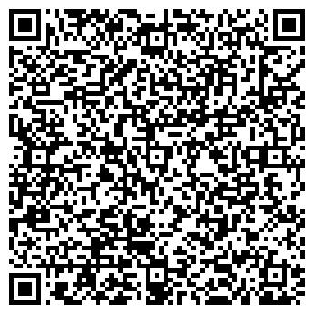 QR-код с контактной информацией организации ООО Интеллект