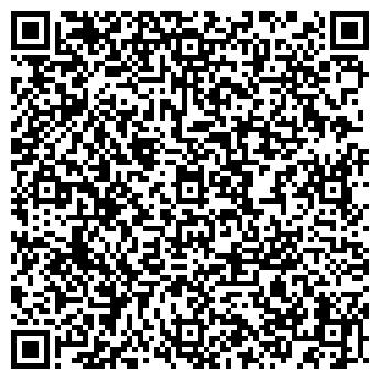 """QR-код с контактной информацией организации LTD Фирма """"Ул - Ай"""""""