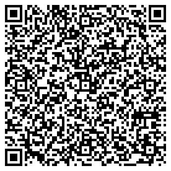 """QR-код с контактной информацией организации Автовокзал """"Шарыпово"""""""
