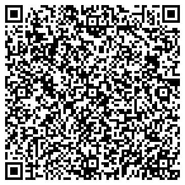 QR-код с контактной информацией организации Таштимиров Руслан Фаридович, ИП