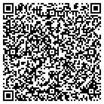 QR-код с контактной информацией организации ООО Вест-Груп