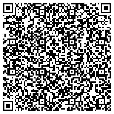 QR-код с контактной информацией организации ОО Школа бальных танцев «Fallaway»