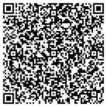 QR-код с контактной информацией организации ООО РЕАЛ-АВТО