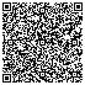 QR-код с контактной информацией организации ТСЖ Сункар Сити