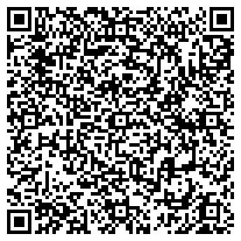 """QR-код с контактной информацией организации ООО """"Мозаика"""""""