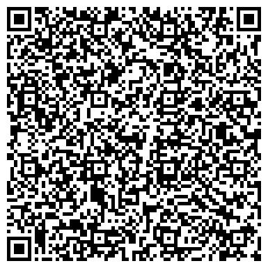 """QR-код с контактной информацией организации ООО ОТИС ТАРДА (ТМ """"Лидер"""")"""