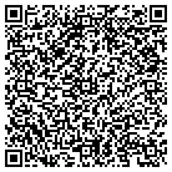 QR-код с контактной информацией организации ООО Reinsoft
