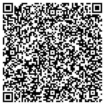 QR-код с контактной информацией организации ООО Ремонт и Пошив одежды