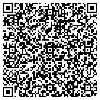 QR-код с контактной информацией организации ООО КААНТ