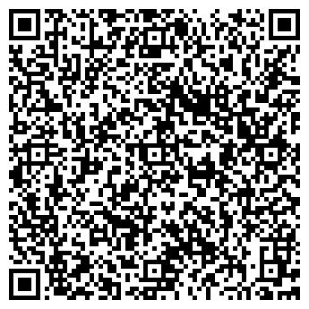 """QR-код с контактной информацией организации ТОО """"Абзиком"""""""