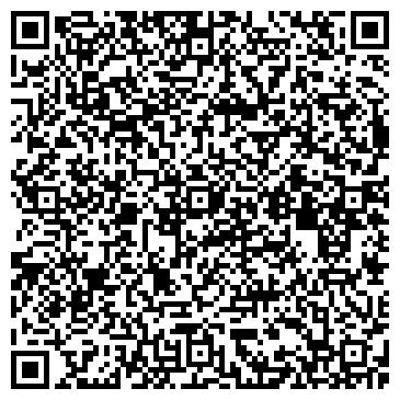 QR-код с контактной информацией организации ООО Керамик-Студио