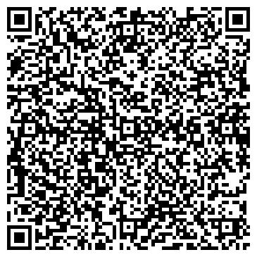 QR-код с контактной информацией организации ТОО «Айс-плюс»