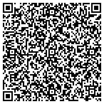 QR-код с контактной информацией организации Чиисто Химчистка