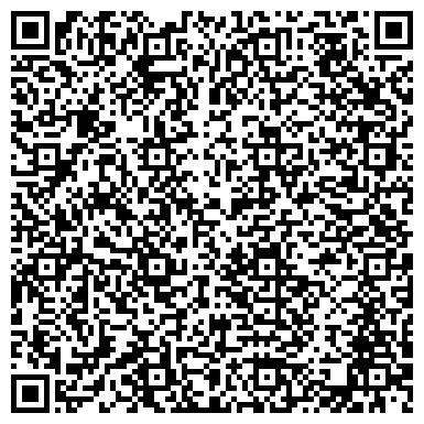 QR-код с контактной информацией организации ООО ТОО Trailer Corporation Central Asia