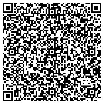 QR-код с контактной информацией организации ООО Склад Консалт