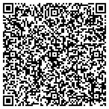 QR-код с контактной информацией организации ООО Веста, клининг в Одессе