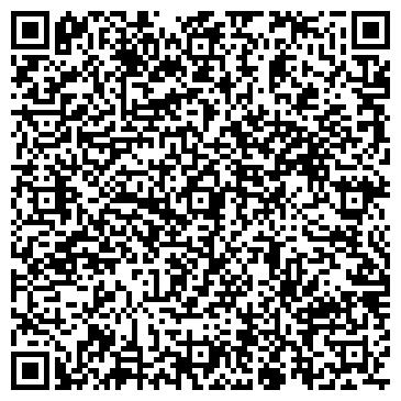 QR-код с контактной информацией организации ООО Амт-с