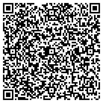 QR-код с контактной информацией организации УП «Фрахтекс»