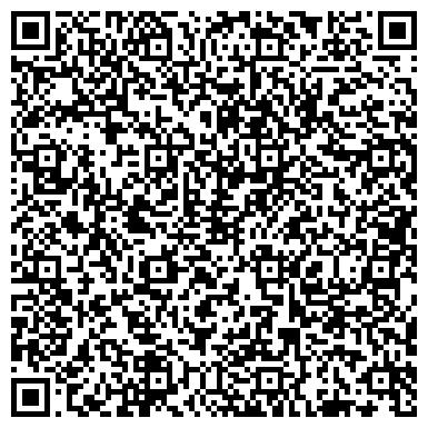 QR-код с контактной информацией организации ООО ТОО AL-TEMIR STAR