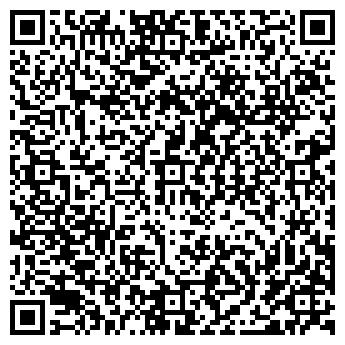 QR-код с контактной информацией организации ВИН-ВИЗАРДС