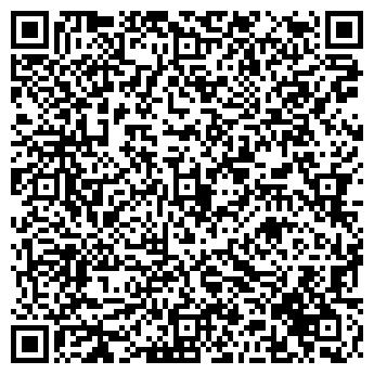 QR-код с контактной информацией организации ООО Кофе Мастер