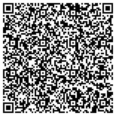 QR-код с контактной информацией организации Фабрика натяжных потолков «Апельсин»