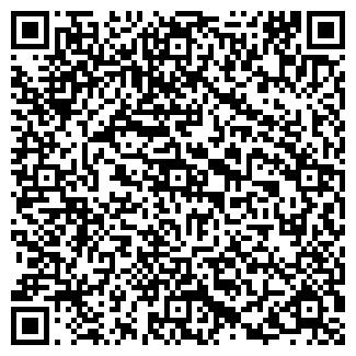 QR-код с контактной информацией организации ИП Рудинскй