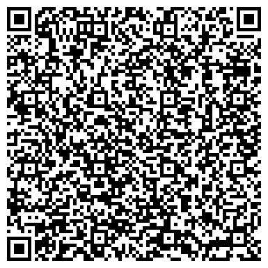 """QR-код с контактной информацией организации ООО Торговый комплекс """"Альянс"""""""