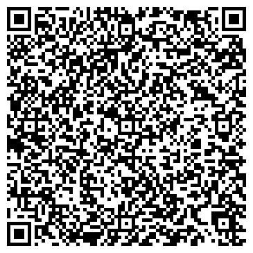 QR-код с контактной информацией организации ТОО КазКарагандаКонсалтинг
