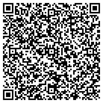 QR-код с контактной информацией организации ТОО GeoComm