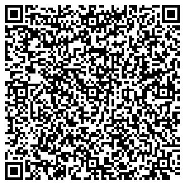 QR-код с контактной информацией организации ООО SalvaRosa