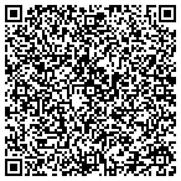 QR-код с контактной информацией организации ООО Рекламно-производственная компания