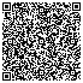 QR-код с контактной информацией организации ООО ТЛ Ника Алматы