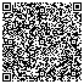 QR-код с контактной информацией организации ТОО SKY VOYAGE