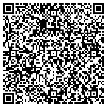 QR-код с контактной информацией организации ТД Гауда