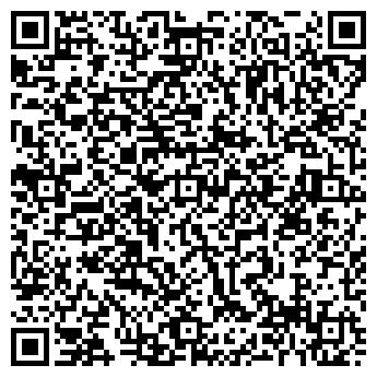 QR-код с контактной информацией организации ООО Альппрофи