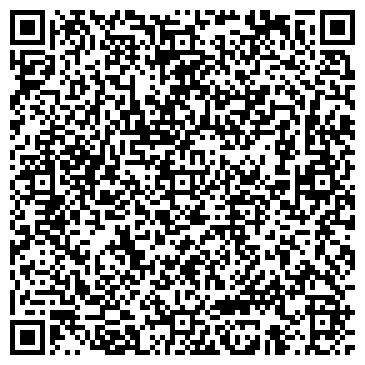 QR-код с контактной информацией организации ТОО «Квин-Свиг Казахстан»