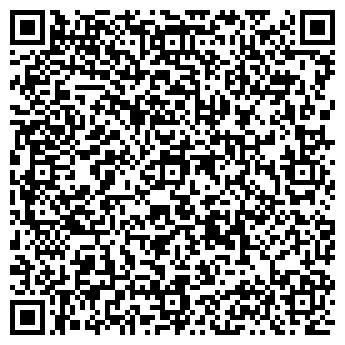 """QR-код с контактной информацией организации ООО """"Sweet House"""""""