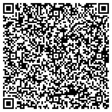 """QR-код с контактной информацией организации ООО Компания """"РостХим"""""""