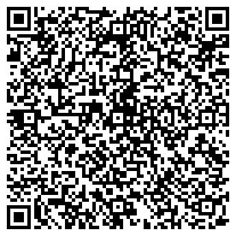 QR-код с контактной информацией организации ПАРИ-ВОЯЖ