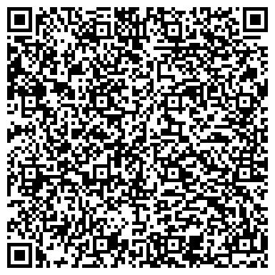 QR-код с контактной информацией организации ООО ТрайдексБелПлюс